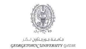 جامعة جورجتاون في قطر