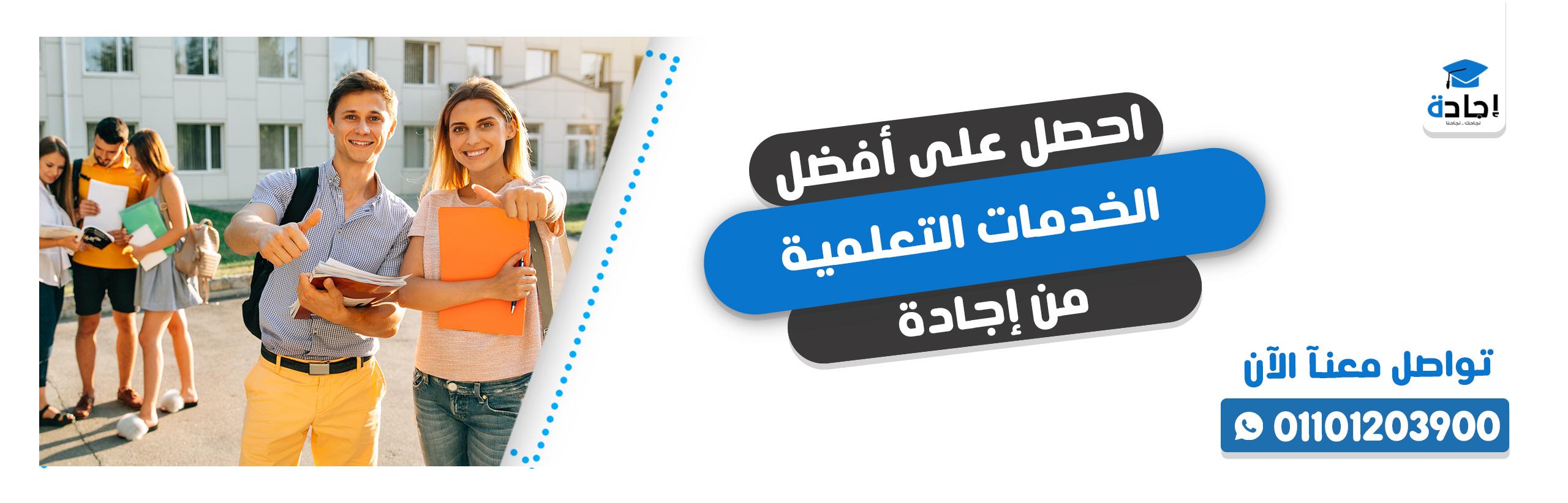 عمل بحوث جامعية في دبي