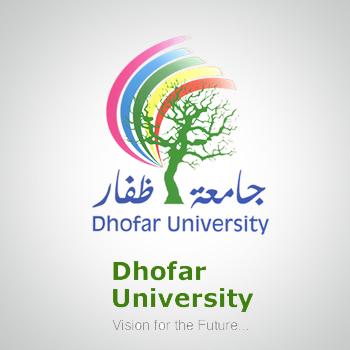 جامعة ظفار