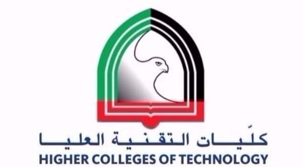 كلية التقنية العليا