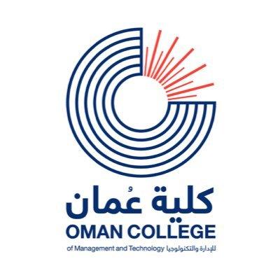 كلية عمان للإدارة والتكنولوجيا