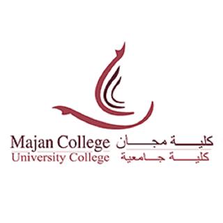جامعة مجان