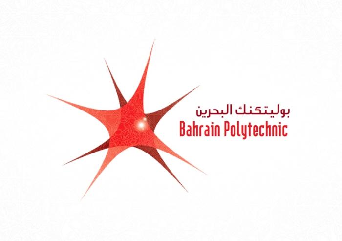بوليتكنك البحرين
