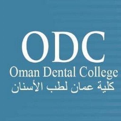 كلية عمان لطب الاسنان
