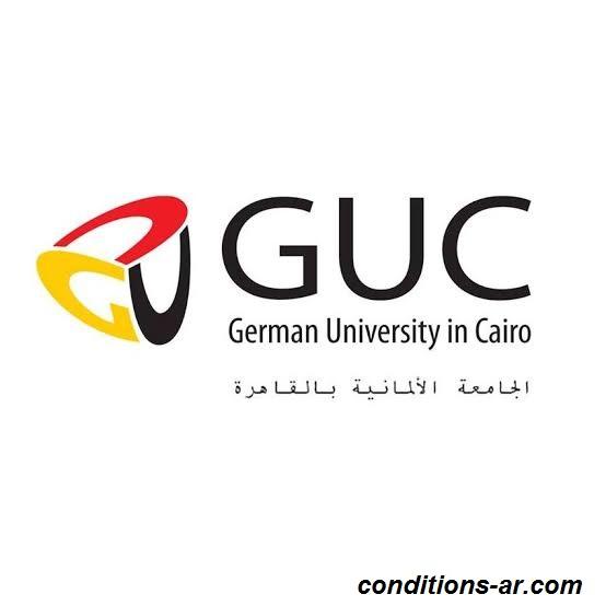 الجامعة الألمانية في مصر