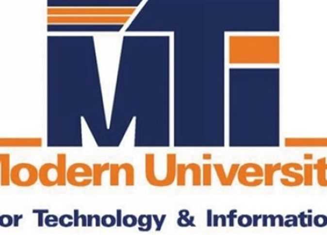 الجامعة الحديثة للتكنولجيا والمعلومات