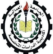 الجامعة العمالية